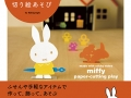 00covermiffy
