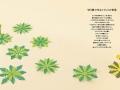 roset-002-003