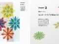 roset-052-053