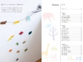 wallsticker_04