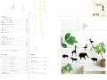 wallsticker_05