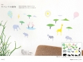 wallsticker_06
