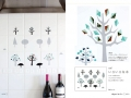 wallsticker_07