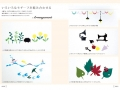 wallsticker_18