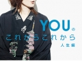 you-cover