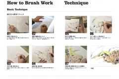 brushwork-120-121
