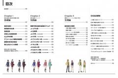 color-004-005