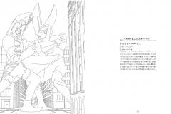 009-043本文-ぬりえ怪獣-2
