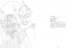 044-063本文-ぬりえ怪獣