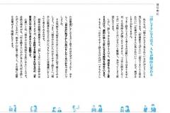kikutikara-02-03
