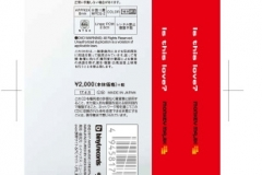 AVCH-78103-B_OBI