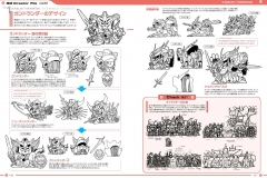 SDガンダム_095-108-浜田_ページ_2