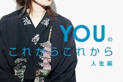 YOU-001cover