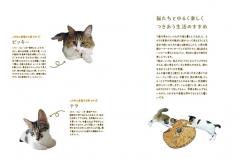 yuruneko-002-003