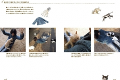 yuruneko-078-079
