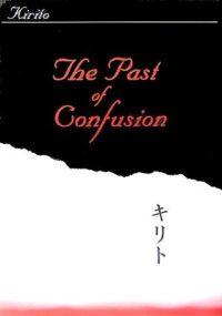 キリト The Past of Confusion