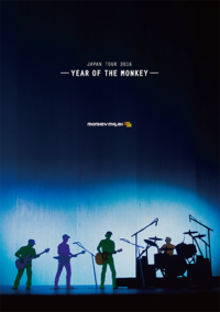 YEAR OF THE MONKEY [DVD]