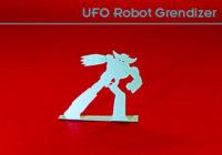 「UFOロボ グレンダイザー」切りグラフ試作